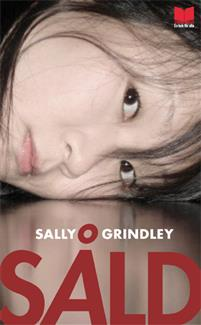sald (1)